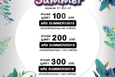 Summer_1040x1040
