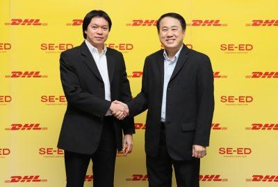DHL eCommerce จับมือ ซีเอ็ด เปิดจุดบริการ DHL ServicePoint รับส่งพัสดุด่วนในประเทศ เพื่ออำนวยความสะดวกและเพิ่มช่องทางในการใช้บริการที่หลากหลายสำหรับผู้ประกอบการออนไลน์