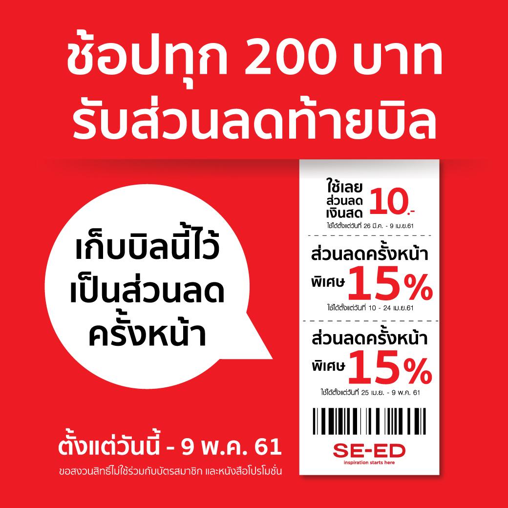 PR-Bill-1040x1040