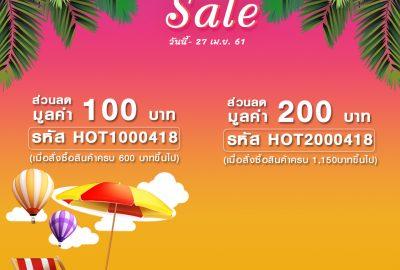 180423_ecoupon_Summer_1040x1040