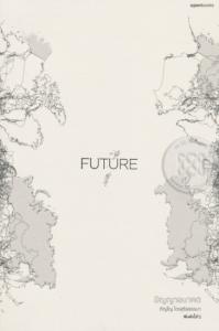 Future : ปัญญาอนาคต