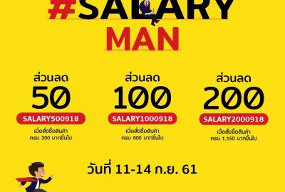 1040_1040_salaryman