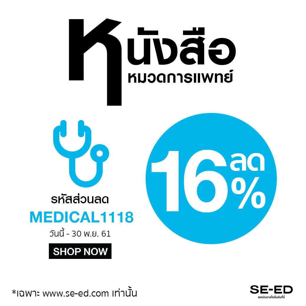 e-coupon-01