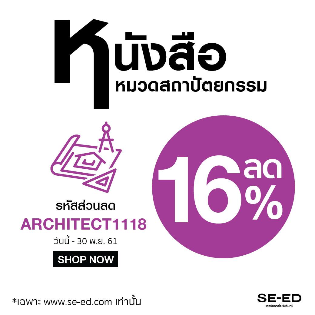 e-coupon-02