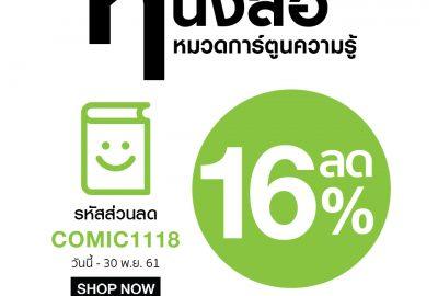 e-coupon-1040 03
