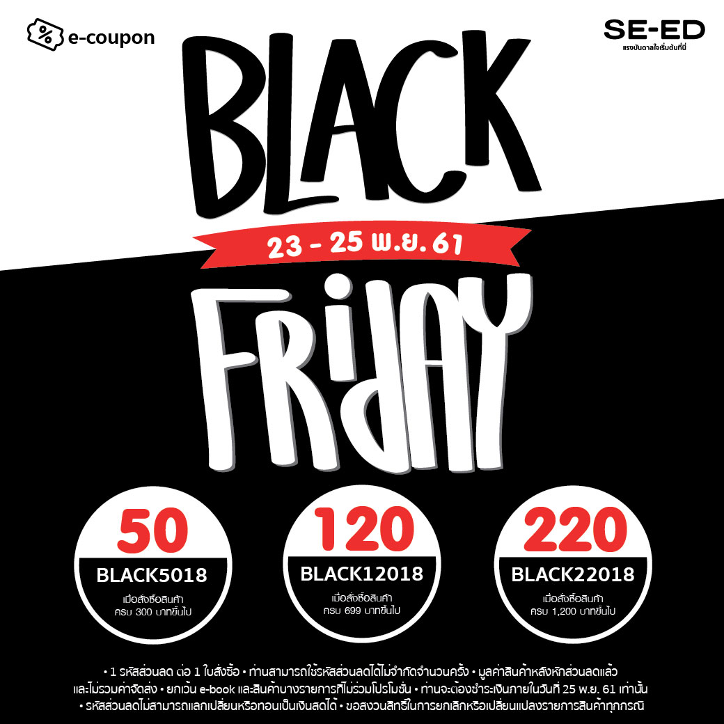 ecoupon_Nov18_black_friday_1040x1040
