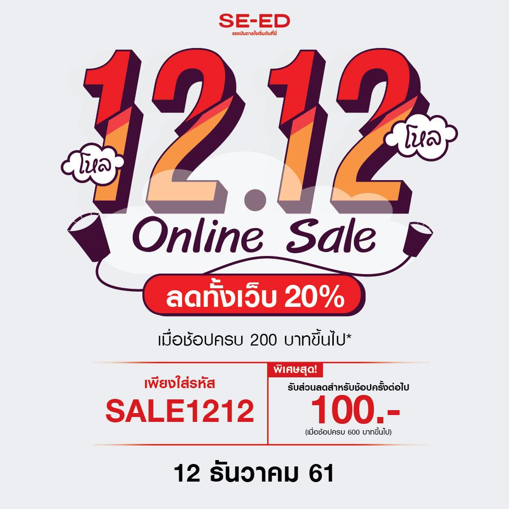 12.12_Dec18_1040x1040