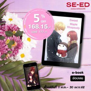 Promotion 040x1040