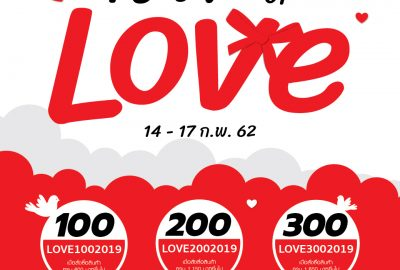 e-coupon_Festival of Love_1040x1040