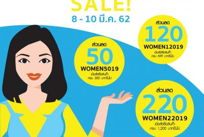 Women's Day SALE!-02