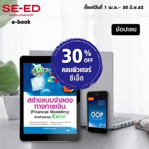 Promotion3 1040x1040