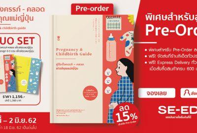 1200_630_pregnancy&childbirth gu...