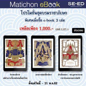 Promotion 9 11040x1040