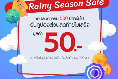 ecoupon_RainySeasonSale_Jun19_1040x1040